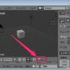 【Blender】OpenGLレンダリングとは?3Dビューの視点をレンダリングする