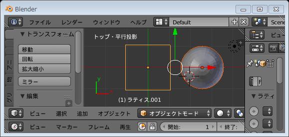 screenshot_1101