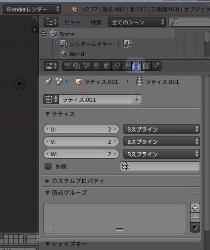 screenshot_1141