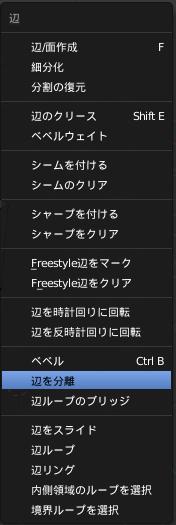 screenshot_226