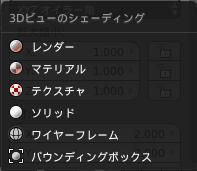 screenshot_248