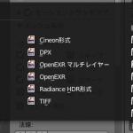 【Blender】画像ファイルの保存方法【アニメーションのレンダリング】