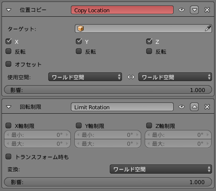 screenshot_380