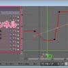 【Blender】グラフエディターの使い方【キーフレーム,F-カーブ】
