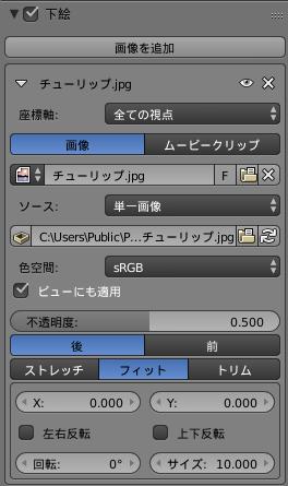 screenshot_442