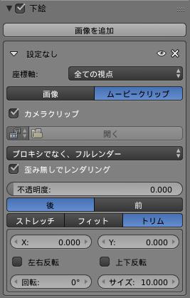 screenshot_443