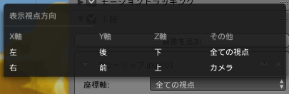 screenshot_452