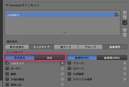 screenshot_457