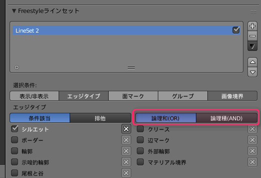 screenshot_4571