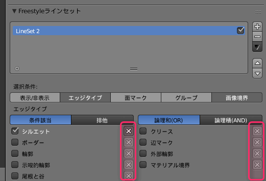 screenshot_457111