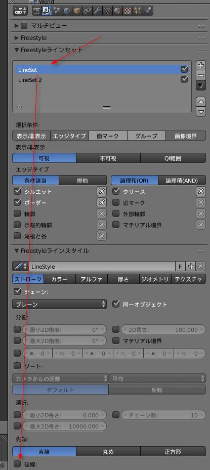 screenshot_4791