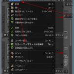【Blender】初期起動画面を変更する方法【スタートアップファイルを保存】