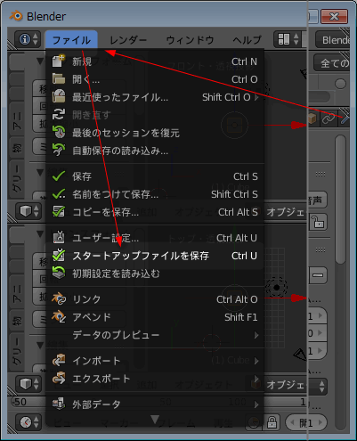 screenshot_702
