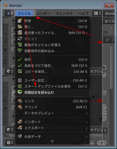 screenshot_711