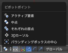 screenshot_85