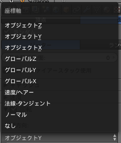 screenshot_980