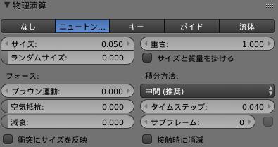 screenshot_986